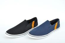 Спортни мъжки обувки! Два цвята
