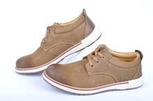 НОВО!Мъжки обувки-Естествен набук