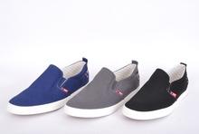 НОВО! Мъжки обувки-Три цвята
