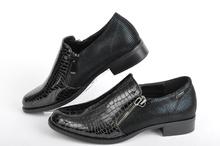 НОВО! Дамски ежедневни обувки