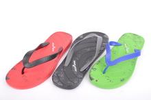 Мъжки силиконови джапанки-Три цвята