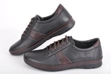 НОВО! Мъжки обувки-Ест. кожа-Puffy