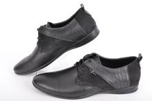НОВО! Мъжки обувки-Кожа и набук
