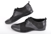NEW! Мъжки обувки-Набук и кожа