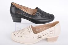 НОВО! Дамски летни обувки-Два цвята