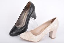 НОВО! Елегантни обувки-Два цвята