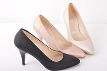 НОВО!Елегантни дамски обувки в три цвята