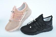 NEW! Дамски маратонки - Два цвята