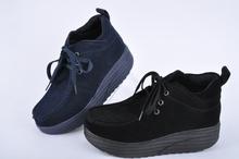 NEW! Дамски обувки платформа-Велур-Два цвята