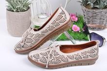 НОВО! Дамски летни обувки-Ест. кожа