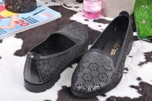 Ниски дамски обувки с перфорация