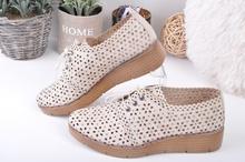 НОВО! Дамски обувки с перфорация-Два цвята