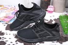 NEW! Черни дамски маратонки