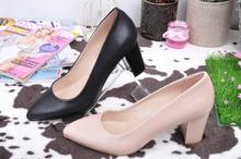 НОВО! Дамски обувки широк ток-Два цвята