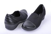 NEW! Дамски обувки-Ниска платформа