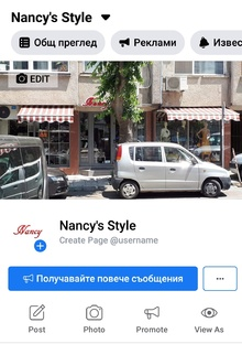 Nancy Style във Фейсбук