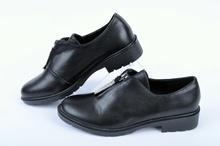NEW! Дамски обувки с цип