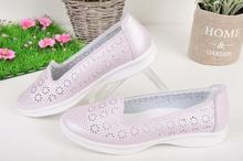 НОВО! Дамски летни обувки-Розови