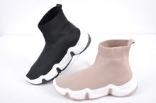 НОВО! Дамски кецове Чорап-Два цвята