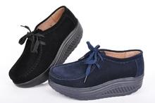Дамски обувки - Естествен велур - Два цвята