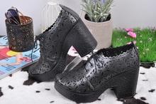 Обувки на ток с перфорация