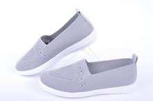 Текстилни ниски обувки тип Еспадрили